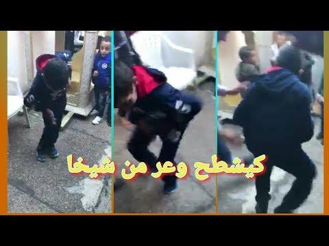 طفل يشطح و الله حتى طيرني البعلوك خطير ولد العبد thumbnail