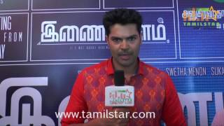 Ganesh Venkatraman At Inayathalam Movie Launch