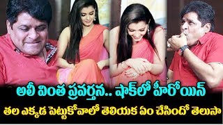 Comedian Ali Once Again Tongue Slip at Nela Ticket Interview | Ravi Teja | Malvika Sharma | Ali