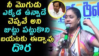 Vijay Santhi Controversial Comments On Kcr