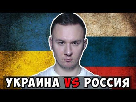 ЧАТ РУЛЕТКА ►УКРАИНА vs РОССИЯ ► СОЦИАЛЬНЫЙ ЭКСПЕРИМЕНТ ► #7