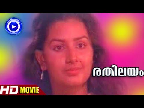 Malayalam Classic Movies | Rathilayam | Menaka Super Scene [hd] video