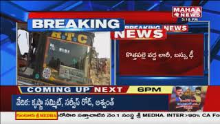 One Died Due To Road Accident In Kurnool Dist  | Lorry Hits Bus