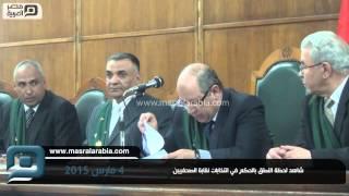 مصر العربية | شاهد لحظة النطق بالحكم في انتخابات نقابة الصحفيين