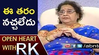 Veteran Actress Geetanjali On Present Film Industry | Open Heart With RK