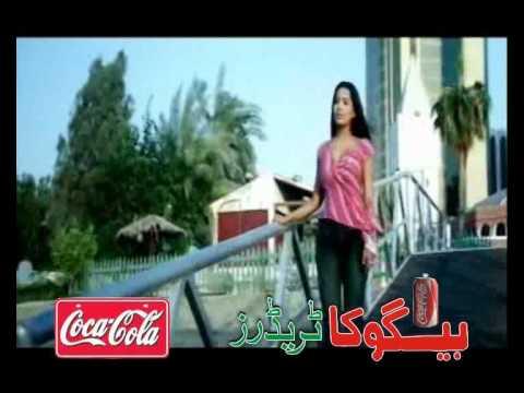 Koi Wada Koi Iqrar video
