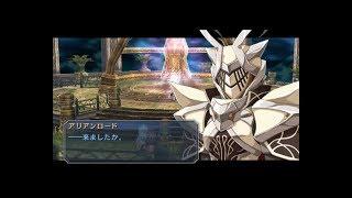 Ao no kiseki : Arianrhod's cutscene (Before the fight)