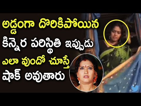 Actress Kinnera Present Life Struggles | Actress Kinnera Caught In Sting Operation | Tollywood Nagar