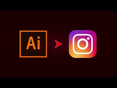 """Как сделать """"Instagram"""" logo в Adobe illustrator"""