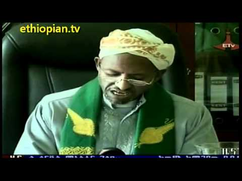 bilal tube - Ethiopian News about mejlise mercha