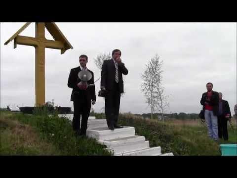 Reculegere, pomenire şi flori | 9 MAI 2012