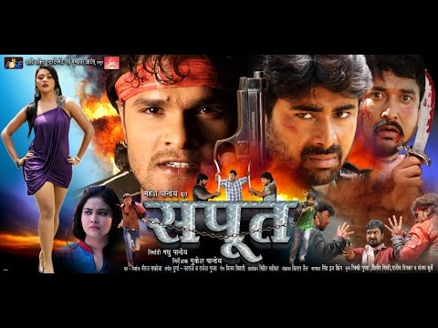 सपूत - Bhojpuri Full Moive | Sapoot - Bhojpuri Film | Khesari Lal Yadav 2014 Film video