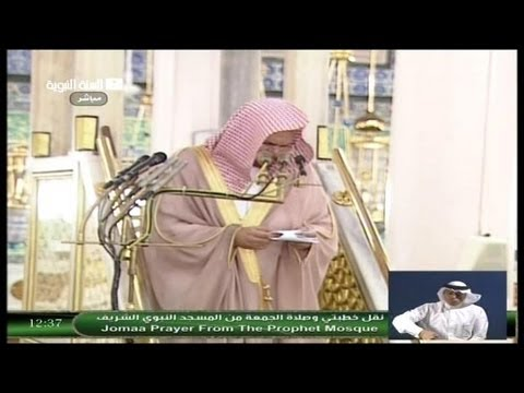 Madinah Jumua Khutbah 19th April 2013.mp4