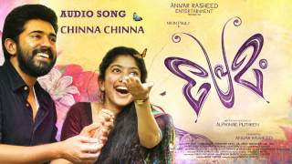 Premam- Chinna Chinna | Official Audio Song | Nivin Pauly| Sai Pallavi