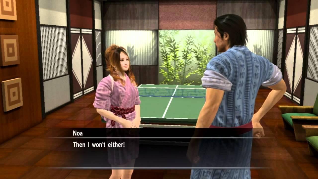 yakuza 4 hostess dating guide noa