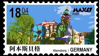 2018 Abensberg 阿本斯貝爾格/德國巴伐利亞州中世紀古鎮