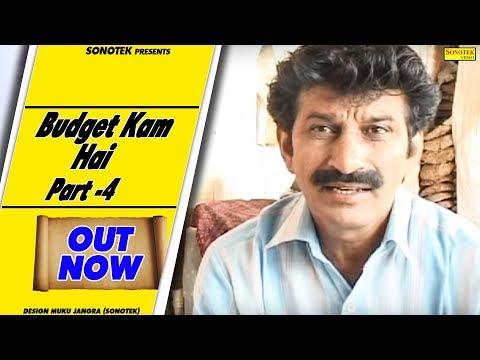 Budget Kam Hai 04   Janeshwar & Krishan Pal Hakla   Comedy   Sonotek Cassettes