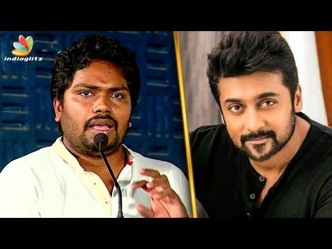 Suriya's Next to be Directed by Ranjith? | Hot Tamil Cinema News