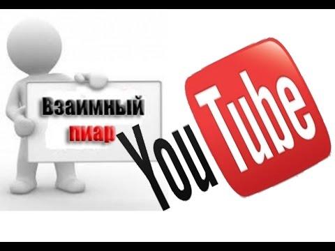 Главная страница youtube