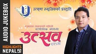 Nepali Top 6 Adhunik Hit Songs 2074 Audio Jukebox   Rajman Tamang