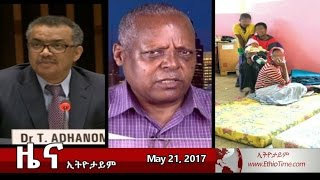 Ethiopia: The Latest Ethiopian News Today May 21 2017