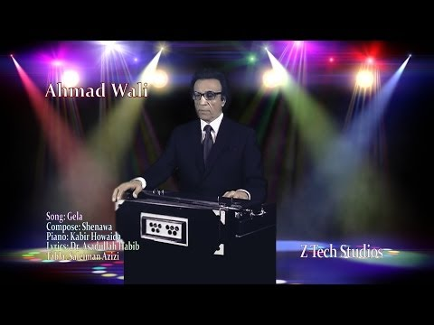 Ahmad Wali New Song Hd Gela [afghan Music] video