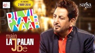 Main Lajpalan De Lar Lagiyan - Gurdas Maan   DVPV   New Punjabi Songs 2014   Sagahits
