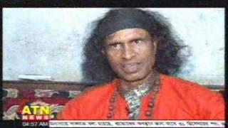 Kuddus Boyati dissing Kumar Bishwajit wmv