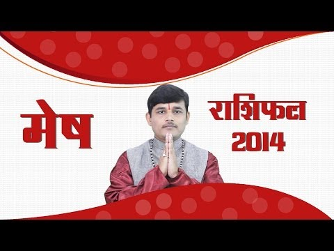 Tula Rashifal 2014 : Libra Horoscope 2014 in Hindi