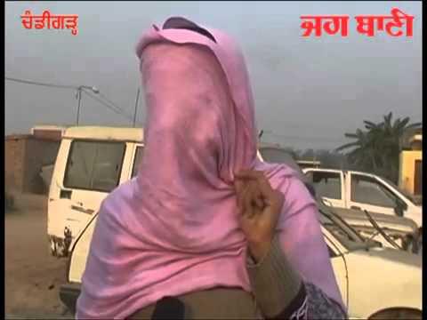 Chandigarh Vich Balatkari Police Adhikari Girftar - 02.01.2012...