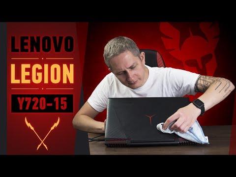 LENOVO LEGION Y720-15: ОЧИЩАЯ МИР ОТ НЕЧИСТИ