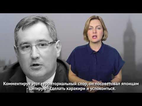 Россия об Англии: поганый туман и другие стереотипы