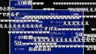負けイベントブチ壊し計画part01【ゆっくりのFF4実況】 コメント付き.mp4