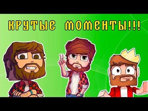 Прикольные моменты из видео Аида  №1. (Minecraft)