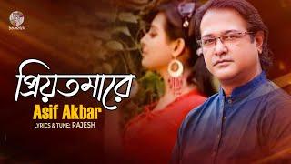 Asif Akbar - Priyotomare