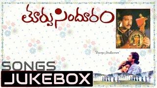 Thoorupu Sindhuram Movie Songs Jukebox    Karthik, Revathi, Kushbu