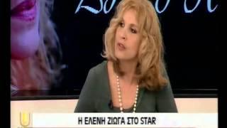 Η Ελένη Ζιώγα στο LiveU!