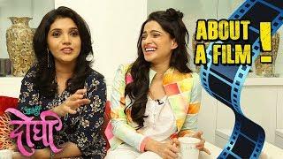About A Film | With Mukta Barve & Priya Bapat | आम्ही दोघी Aamhi Doghi Marathi Movie 2018