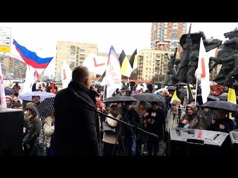 Митинг Новой оппозиции 8 апреля
