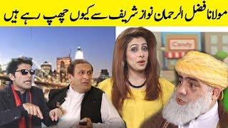 Comedy Show | Q K Jamhuriat Hai | 04 Aug 2017 | 24 News HD