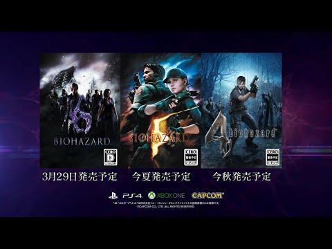 【PS4/Xbox One】『バイオハザード6』『バイオハザード5』『バイオハザード4』アナウンストレーラーが公開、『バイオハザード6』は3月29日配信開始