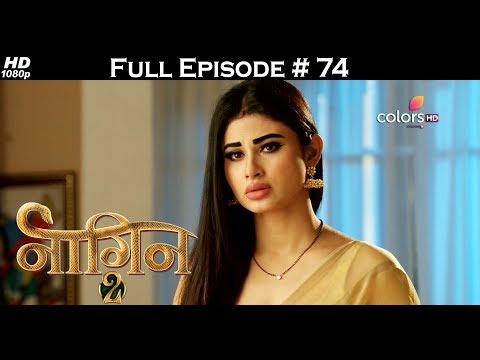 Naagin 2 - 24th June 2017 - नागिन 2 - Full Episode HD thumbnail