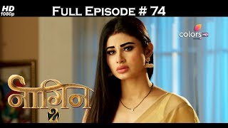 Naagin 2 - 24th June 2017 - नागिन 2 - Full Episode HD