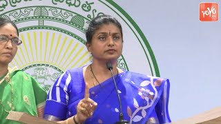MLA Roja Satires On Chandrababu andamp; Acham Naidu Behaviour In Assembly | YS Jagan | YCP Vs TDP | YOYOTV