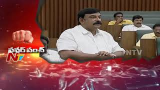 Vishnu Kumar Raju Punch To AP CM Chandrababu Naidu