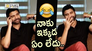 Sumanth Making Fun about Himself || Eesha Rebba || Subrahmanyapuram Movie