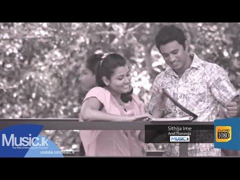 Sithija Ime - Amil Tharanga