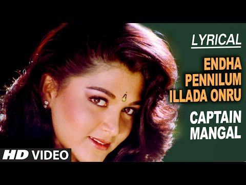 Endha Pennilum Illada Onru Video Song with Lyrics    Captain Mangal    Napoleon, Raja & Khushboo