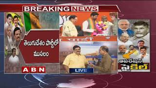 TDP Leaders Response Over Four Rajya Sabha Members Joins BJP