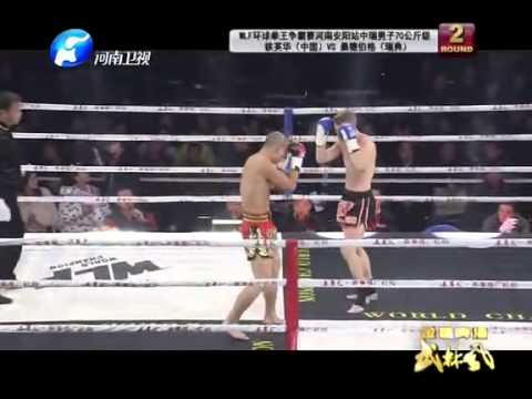 latest Yi Long Fight : Sanshou Vs Muay Thai : Yi long vs Jackson Image 1